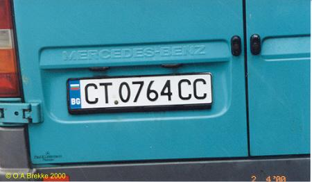 Bulgaria normal series former style CT 0764 CC.jpg (17 kB)