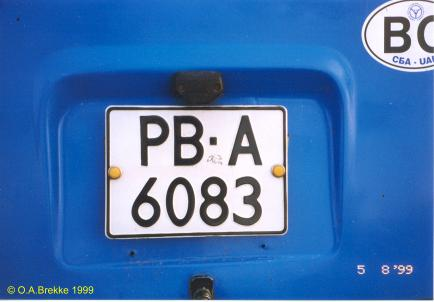 Bulgaria normal series former style PB-A 6083.jpg (18 kB)