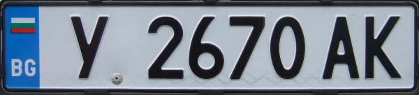Bulgaria normal series former style close-up Y 2670 AK.jpg (35 kB)