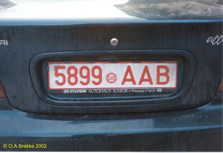 Belarus former normal series 5899 AAB.jpg (20 kB)