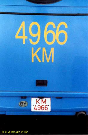 Belarus former commercially used vehicle series rear plate KM 4966.jpg (19 kB)