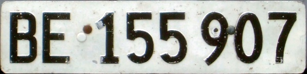 Switzerland normal series former style front plate close-up BE·155907.jpg (43 kB)