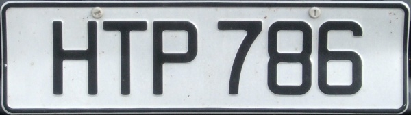 Cyprus normal series front plate former style close-up HTP 786.jpg (38 kB)