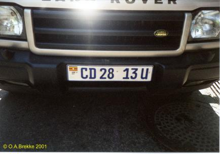 Uganda diplomatic series front plate CD 28 13 U.jpg (20 kB)