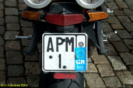 Greece motorcycle series former style APM 1.jpg (75 kB)