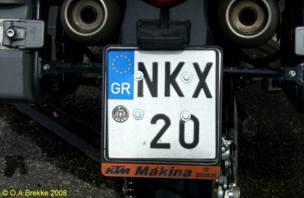 Greece motorcycle series NKX 20.jpg (59 kB)