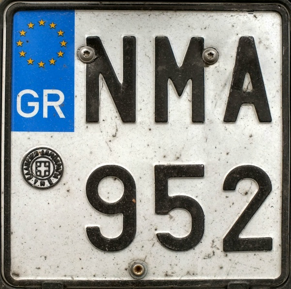 Greece motorcycle series close-up NMA 952.jpg (181 kB)
