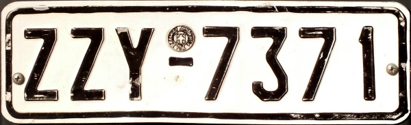 Greece normal series front plate former style close-up ZZY-7371.jpg (56 kB)