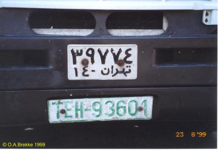Iran former commercial series 39774 14-Tehran plus plate for foreign travel TEH-93601.jpg (19 kB)