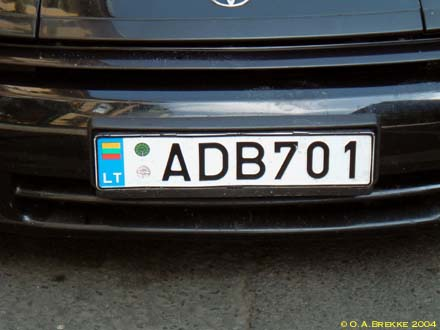 Lithuania normal series former style ADB701.jpg (21 kB)