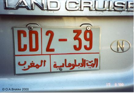 Morocco former diplomatic series CD 2-39.jpg (24 kB)