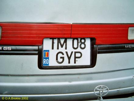 Romania normal series former style TM 08 GYP.jpg (22 kB)