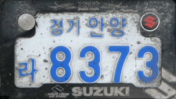 Republic of Korea motorcycle series ** ** **8373.jpg (124 kB)