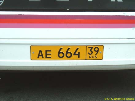 Russia former public service vehicle series AE 664 | 39.jpg (16 kB)