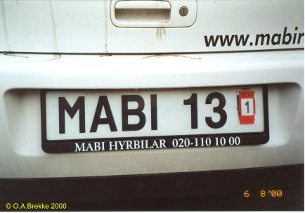 Sweden personalized series former style MABI 13.jpg (20 kB)