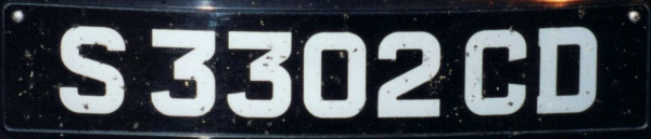 Singapore diplomatic series front plate close-up S 3302 CD.jpg (34 kB)
