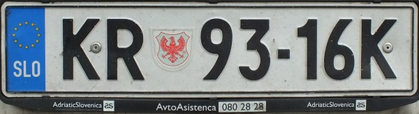 Slovenia normal series former style close-up KR 93-16K.jpg (51 kB)