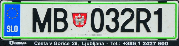 Slovenia personalized series close-up MB 032R1.jpg (81 kB)