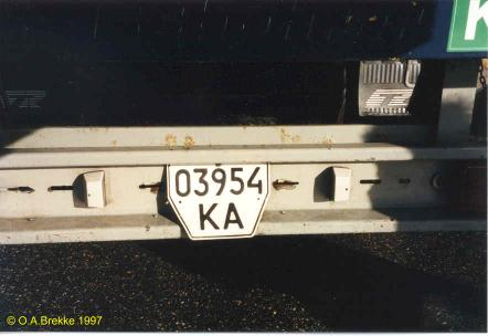 Ukraine former trailer series 03954 KA.jpg (20 kB)