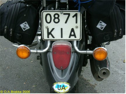 Ukraine former motorcycle series 0871 KIA.jpg (37 kB)