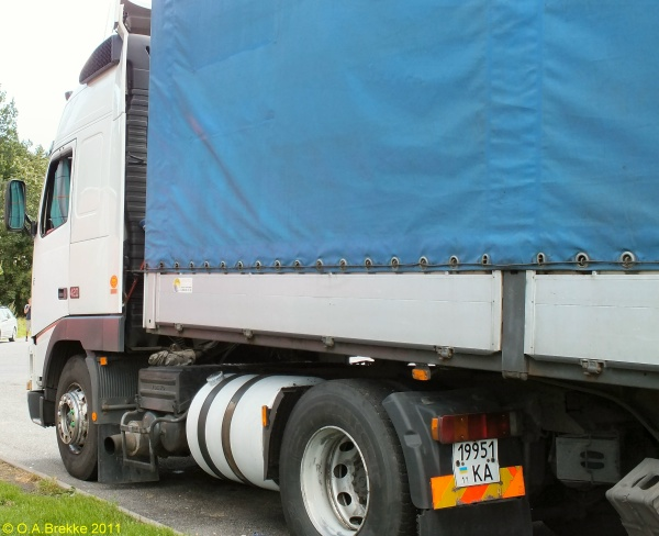Ukraine former normal series 19951 11 KA.jpg (102 kB)