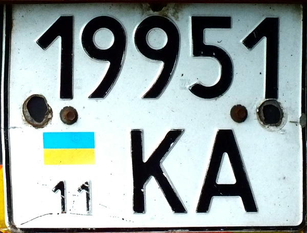 Ukraine former normal series close-up 19951 11 KA.jpg (115 kB)