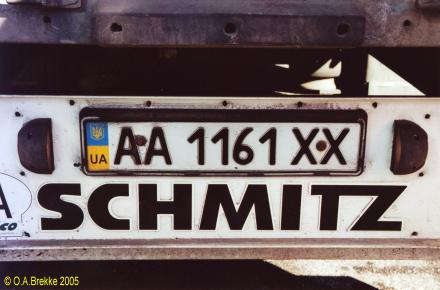 Ukraine normal series former style trailer AA 1161 XX.jpg (24 kB)