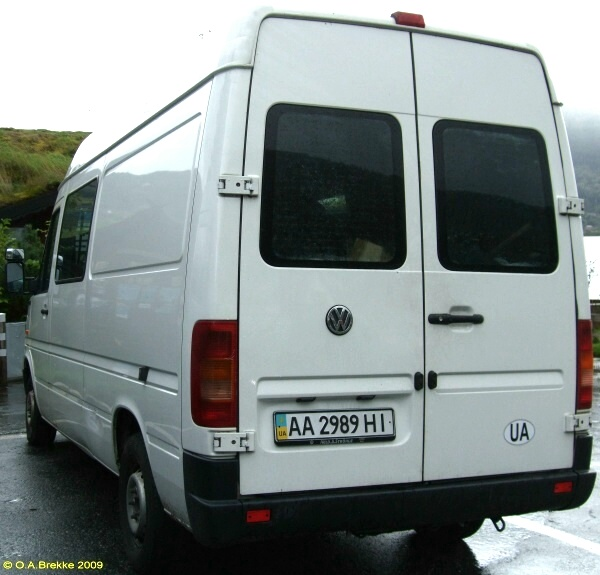 Ukraine normal series former style AA 2989 HI.jpg (102 kB)