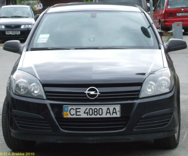 Ukraine normal series former style CE 4080 AA.jpg (104 kB)