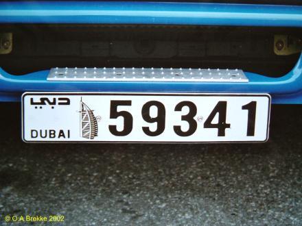 Olav S Emirati License Plates Number Plates Of The United