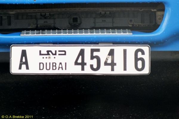 Olav S Emirati License Plates Duplicates Number Plates Of