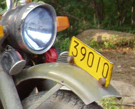 China motorcycle front plate 39010.jpg (32 kB)