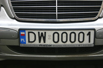 Poland normal series former style DW 00001.jpg (29 kB)