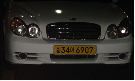 Olav's South Korean license plates. Visitors' submissions ...